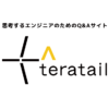 Active Record - Railsで配列の値でAND検索|teratail